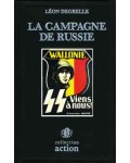 La Campagne de Russie, 1941-1945