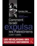 Comment Israël expulsa les Palestiniens