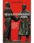 Révolutionnaires juifs