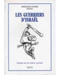 Les Guerriers d'Israël