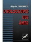 L'Holocauste des âmes