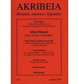Akribeia, n° 1, octobre 1997
