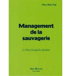 Management de la sauvagerie