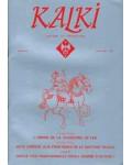 Kalki, n°2
