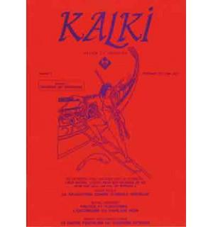 Kalki, n°5