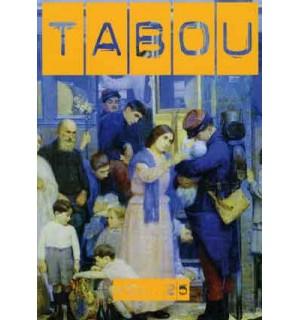 Tabou, vol. 25