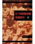 Le Terrorisme sioniste