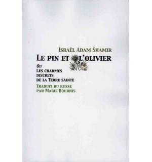 Le Pin et l'Olivier